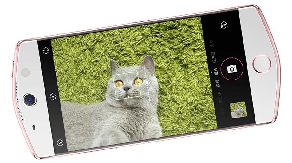 meitu-selfie-app-startup-photo-4