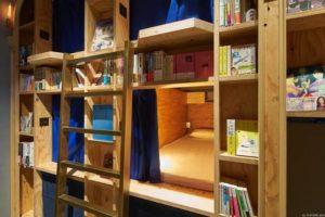 bookstore-hostel-book-and-bed-tokyo-kyoto-6-jpg-650x0_q70_crop-smart