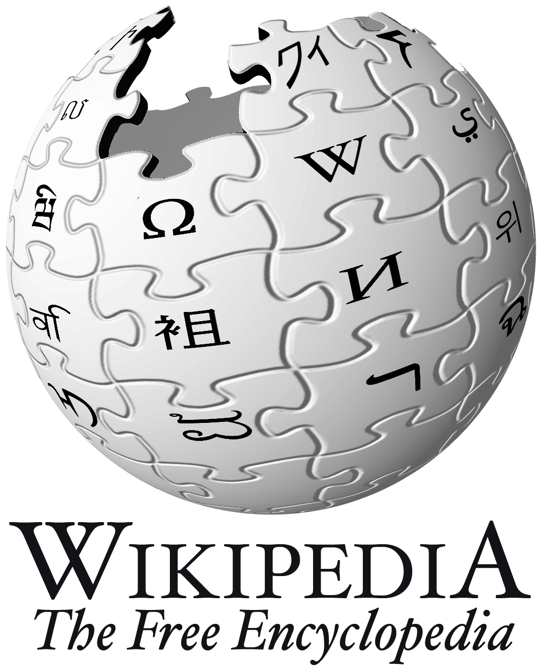 1406724326_Wikipedia-logo-en-big