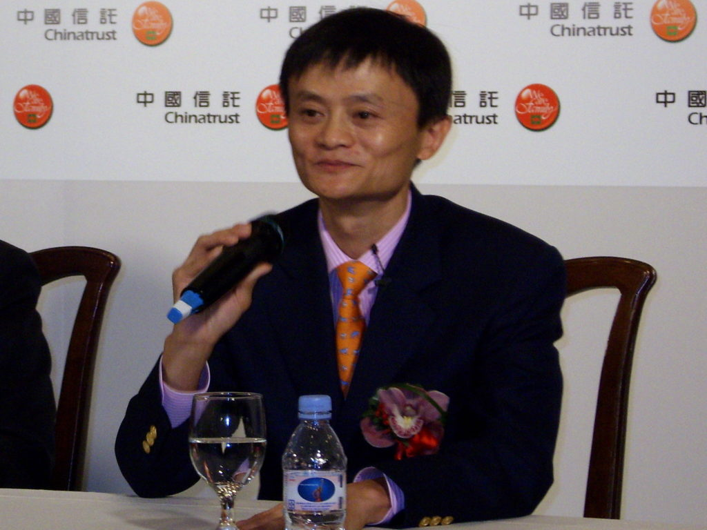 2007ChinatrustGlobalLeadersForum_JackMa