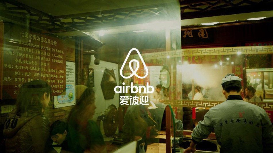 AIRBNB CINA