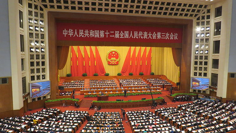 The_third_session_of_China's_12th_National_People's_Congress