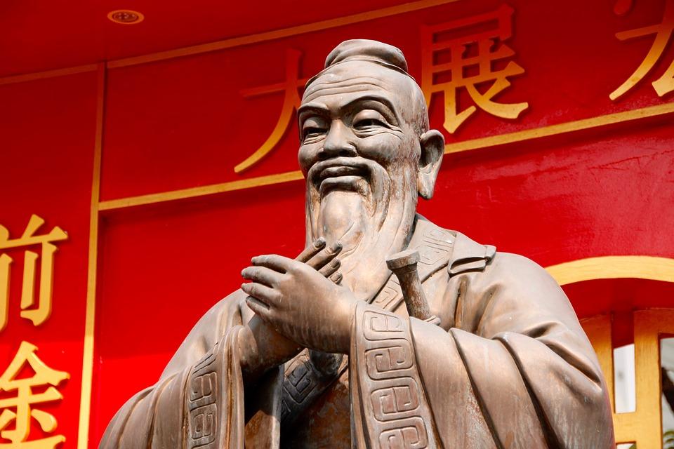 confucius-1124611_960_720