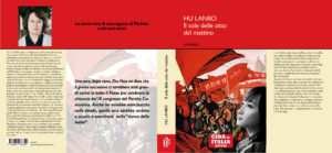 copertina Lanbo in stampa