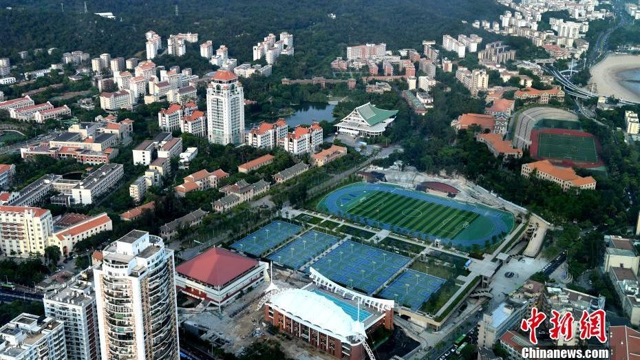 Xiamen_University_China_cropped